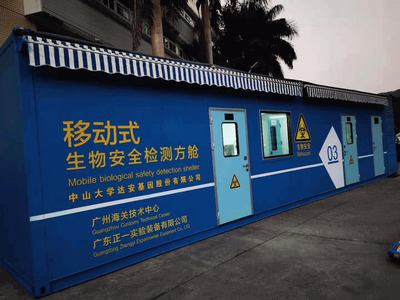 世界海关组织亚太地区海关实验室将落户南京